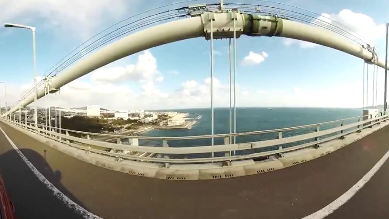 VR体験!明石海峡大橋 Akashi-Kaikyo Bridge VR
