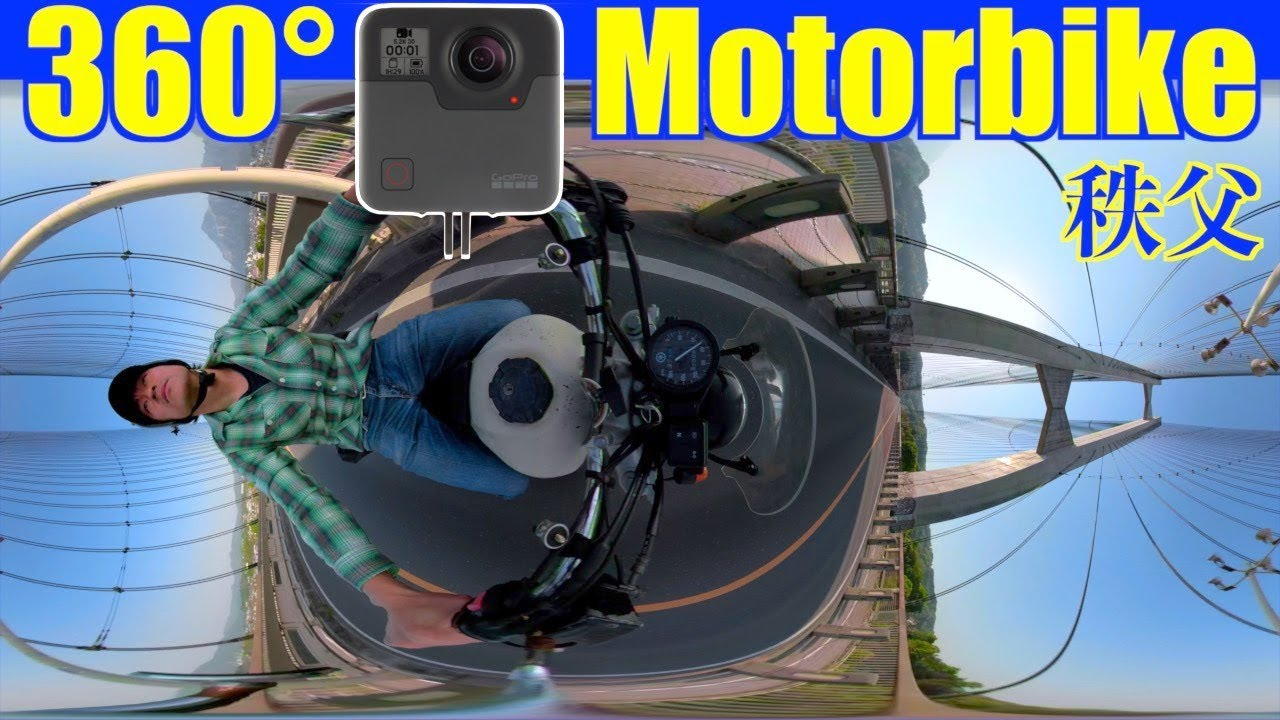 バイク車載GoProFusion大きな橋を渡ってみた【360°】